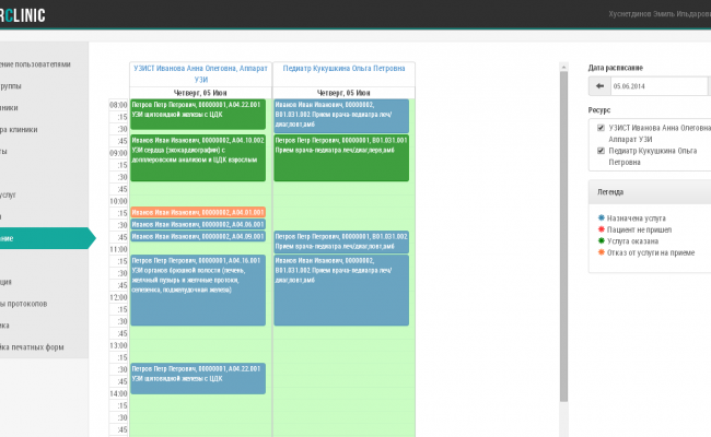 HC_timetable